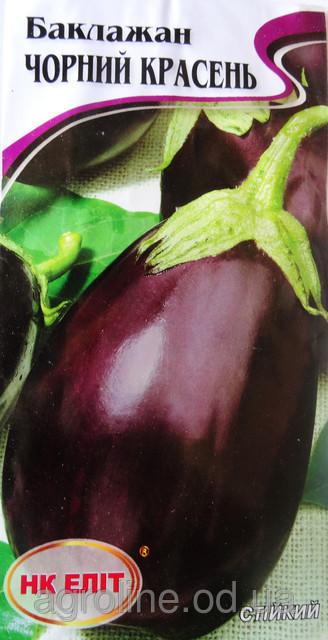 Семена Баклажан сорт Черный красень  0.5 гр.