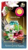 Ароматизатор в авто Райский сад JAM perfume