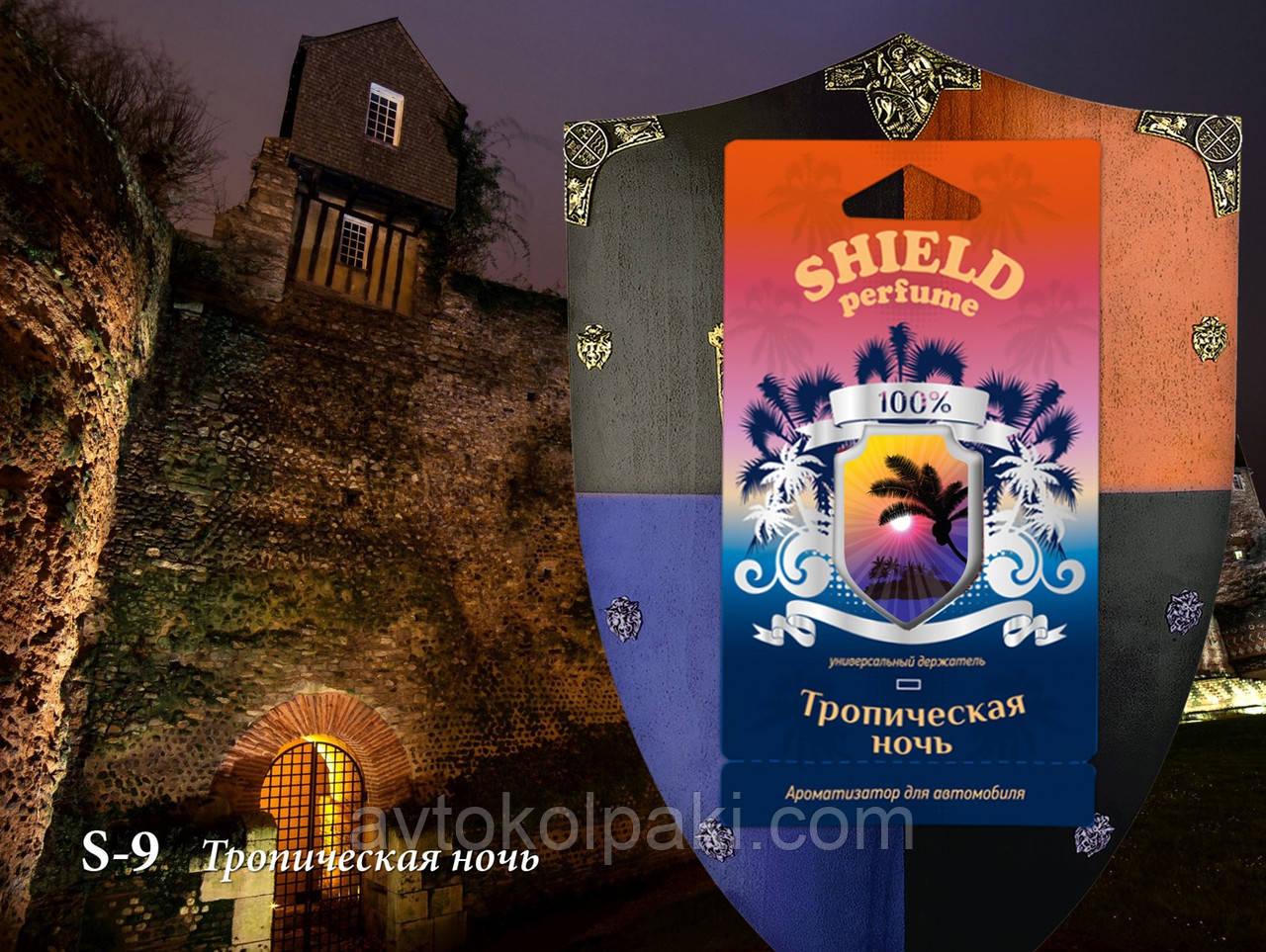 Ароматизатор в авто Тропическая ночь Shield perfume