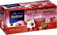 Чай Messmer с Шиповником