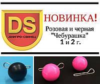 """Розовая и черная """"Чебурашка"""" в весе 1 и 2 г. уже в продаже!"""
