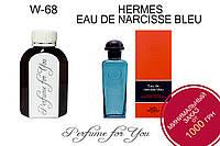 Женские наливные духи Eau de Narcisse Bleu Hermes 125 мл