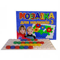 Мозаика 0908 Для малюків 3 Технок 127 деталей