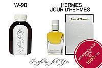 Женские наливные духи Jour d'Hermes Hermes 125 мл