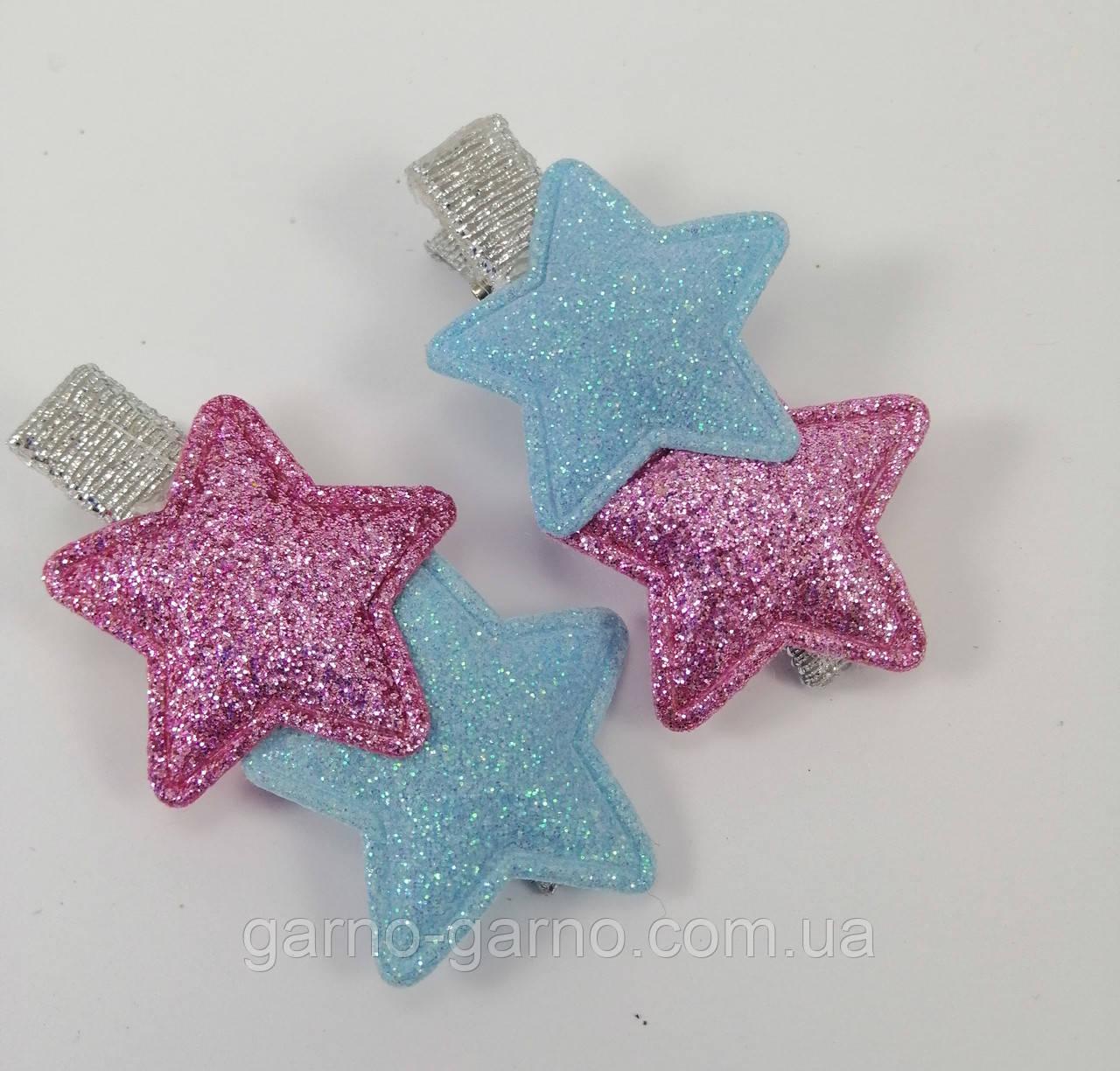 Заколка Звездочки блестящие Розово-голубые