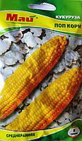Семена Кукурузы  10 гр сорт  Попкорн