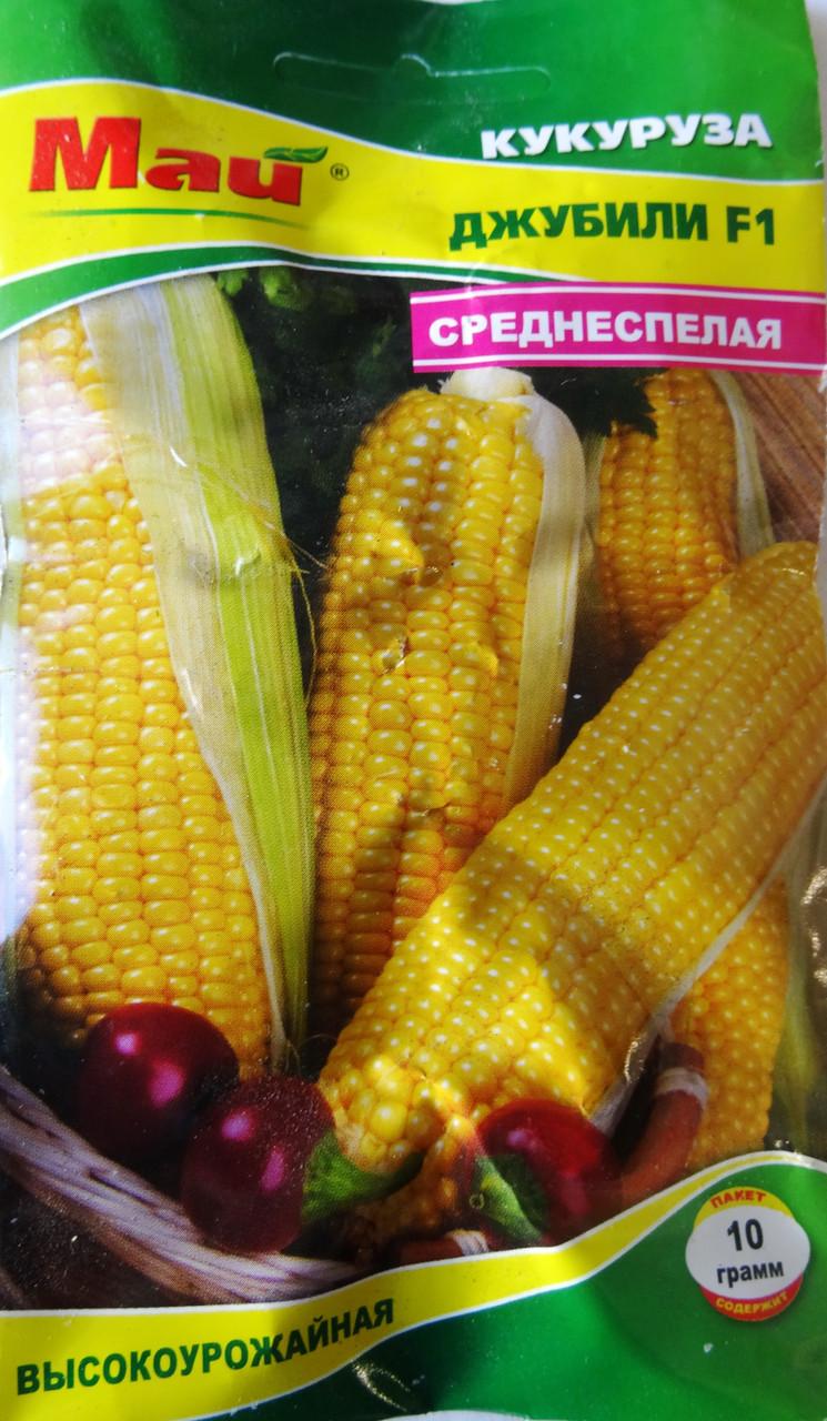 Семена Кукурузы  10 гр сорт   Джубили F1
