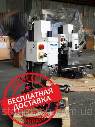 Сверлильно-фрезерный станок BF16VT FDB Maschinen, фото 2