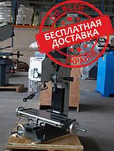 FDB Maschinen BF20Х Vario (1,1 кВт) настільний фрезерний верстат по металу