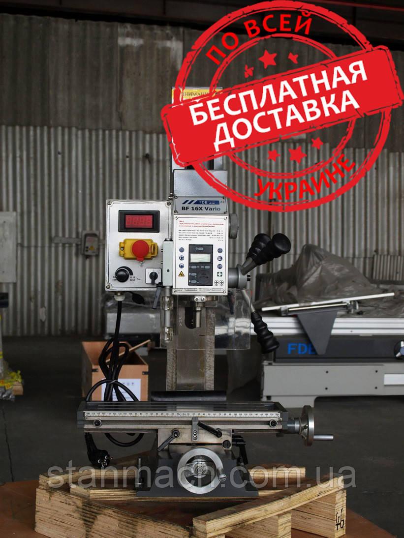 FDB Maschinen BF16Х Vario (0,75 кВт) настольный фрезерный станок по металлу