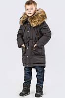 Парка зимняя для мальчика X-Woyz DT-8271