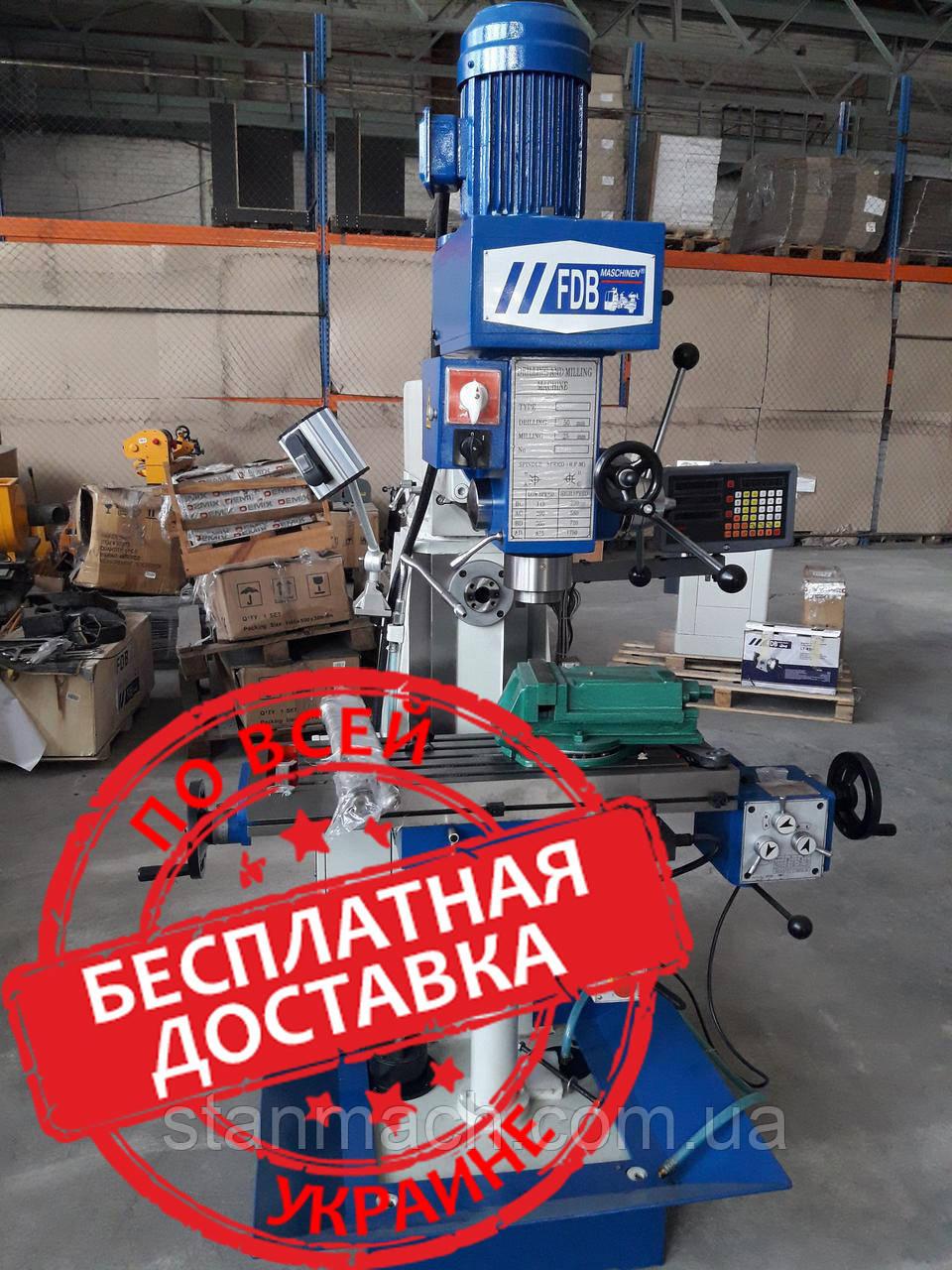 FDB Maschinen TMM100S универсальный фрезерный напольный станок по металлу