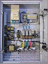 Защитная панель крана со схемой управления грейфером