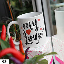 Чашка с принтом Love