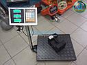 Весы для приемки до 300 кг Олимп МВ-8, фото 2