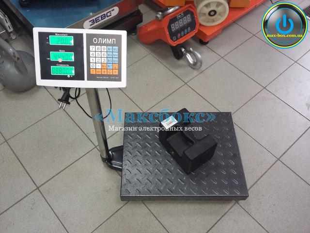 Товарные весы для приёмки до 300 кг Олимп МВ-8