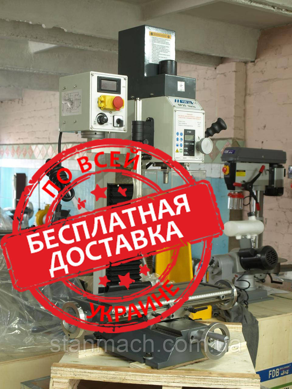 FDB Maschinen BF20 Vario настольный фрезерный станок по металлу