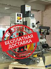 FDB Maschinen BF20 Vario настільний фрезерний верстат по металу