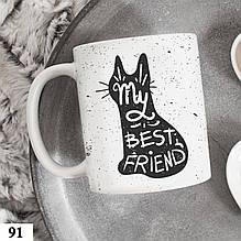 Чашка с принтом Мой друг - кот