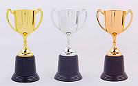 Кубок наградной с ручками PLUCK 22 см Серебро