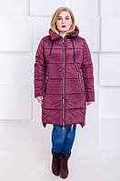 Стильная модная зимняя куртка размер плюс Риана марсала (50-64)
