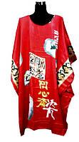 Шелковое  кимоно восток