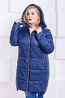 Стильная модная зимняя куртка размер плюс Риана синий (50-64), фото 1