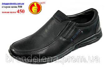 Стильні туфлі чоловічі р(42-46)