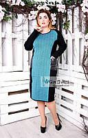 Женское вязаное платье Compliment р. 46-56 бирюза, фото 1