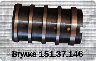 Втулка распределителя КПП Т 150 150.37.146 на трактор Т-150 ХТЗ