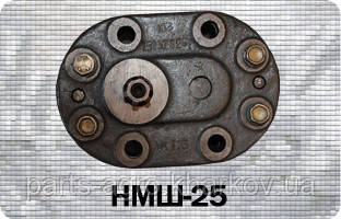 Насос масляний шестерневий НМШ-25 ХТЗ
