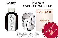 Женские наливные духи Omnia Crystalline Булгари  125 мл, фото 1