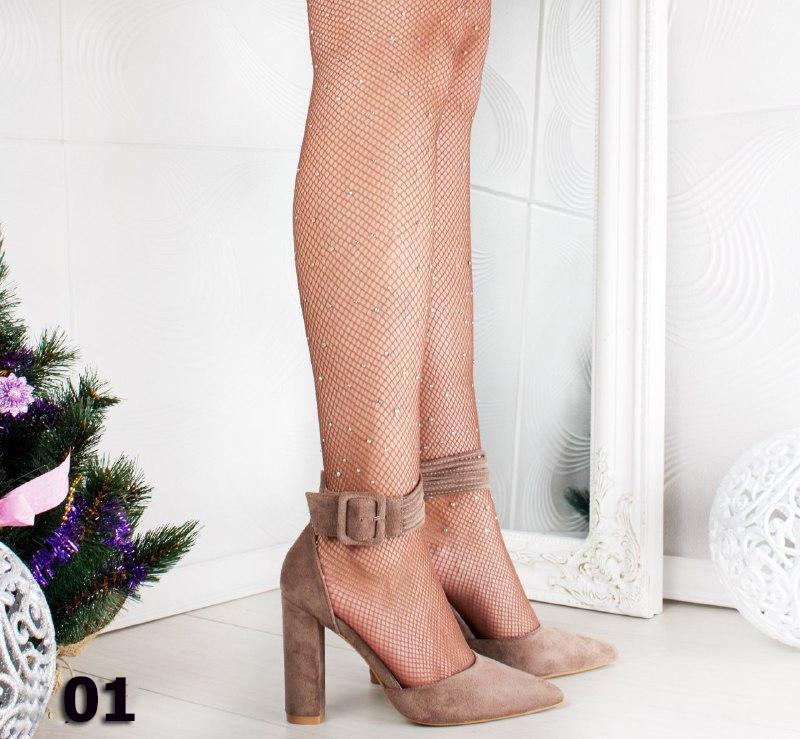 Бежевые женские открытые туфли с ремешком на каблуке 10см, р. 40