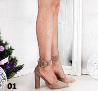 Бежевые женские открытые туфли с ремешком на каблуке 10см, р. 40, фото 1