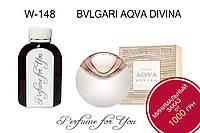 Женские наливные духи Aqva Divina Булгари  125 мл