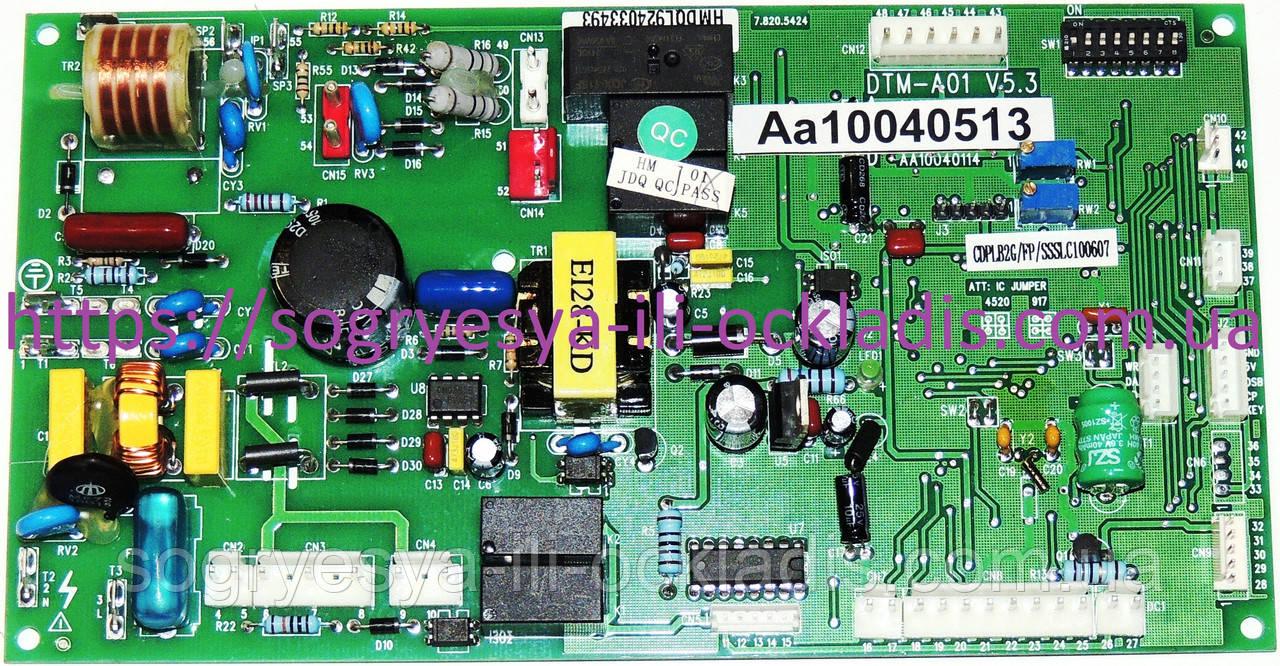 Плата основная DTM-A01 V5.3 (без фир.уп, Китай) Solly Primer 24F турбо, арт.Аа10040513, к.з.1900