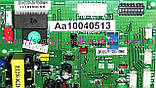 Плата основная DTM-A01 V5.3 (без фир.уп, Китай) Solly Primer 24F турбо, арт.Аа10040513, к.з.1900, фото 2