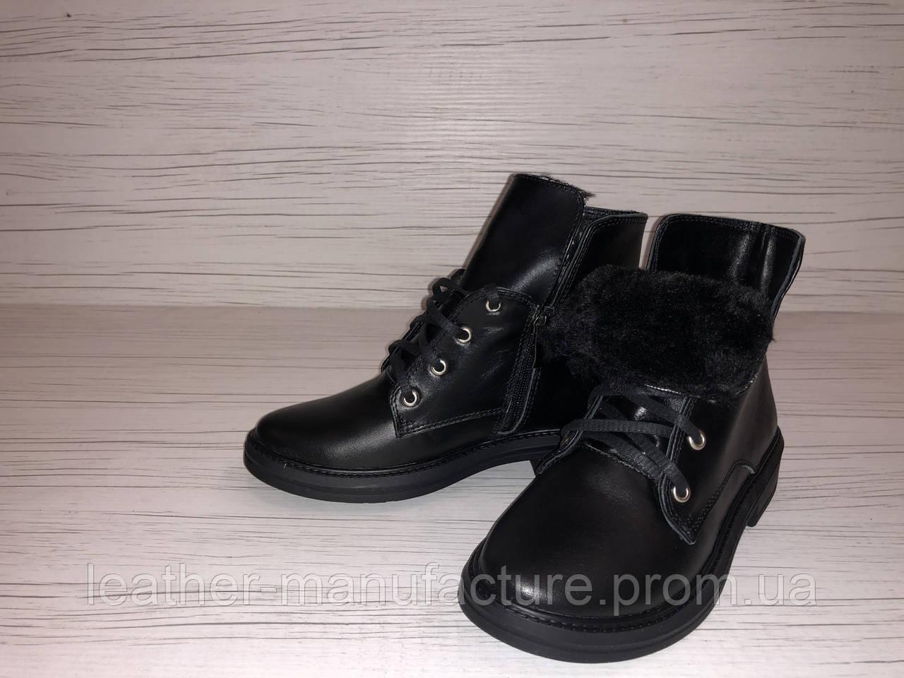 Черевики чорні de63e928d0e41