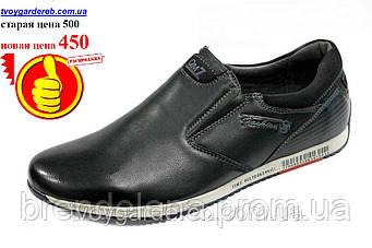 Спортивні чоловічі туфлі новинка р( 40-45)