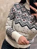 Теплый полушерстяной турецкий свитер с Орнаментом белый- черный-красный (44-48), фото 1
