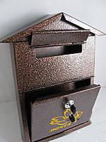 Почтовый ящик домик ровный №3 (Домик)