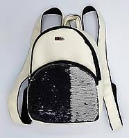 Рюкзак (Мини) Forsa белый с паеткой FmReLMINIWhB
