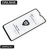 Защитное стекло Full Glue OnePlus 6T - 2.5D Полная поклейка