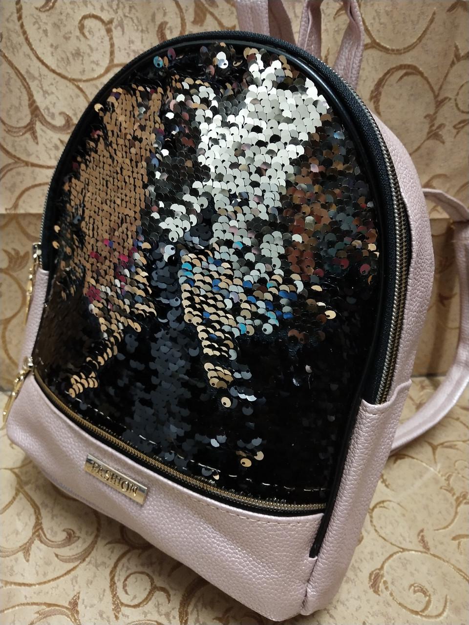 (Новый с паетками)Женский рюкзак искусств кожа качество городской спортивный стильный опт