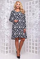 Платье 2854, фото 1