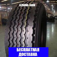Грузовая шина 385/65 R22.5 TERRAKING HS106 (KAPSEN HS209) 160К