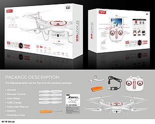Квадрокоптер на р/у Syma X5UW-D (12шт) з гіроскопом, поворотна камера WiFi, FPV, USB, в кор. 41*9*34 см