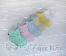Носки Ластик стопа 5 см