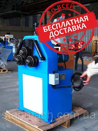 Профилегибочный станок FDB Maschinen PRO24-400, фото 2