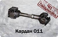 Кардан передний 150.36.011 т-150